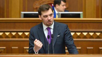 Photo of Викорінення корупції у владі вже позитивно впливає на довіру інвесторів до України, – Гончарук
