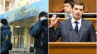 Photo of Головні новини 21 лютого: ситуація у Нових Санжарах, звіт уряду Гончарука у Верховній Раді