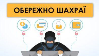 Photo of Фейкові відповіді на ЗНО-2020: абітурієнтів закликають не вестись на шахраїв