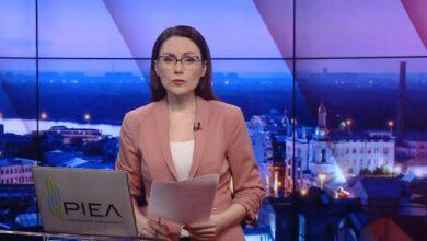 """Photo of Підсумковий випуск новин за 22:00: Російський """"вирок"""" Гриценку. Порошенка викликали в ДБР"""
