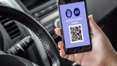 Photo of В Україні запустять Дія Бізнес – онлайн-платформу для бізнесменів