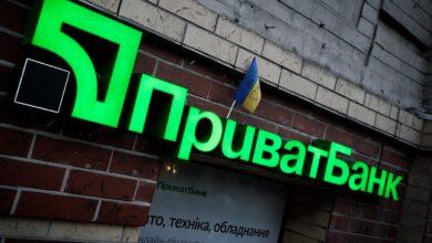 """Photo of Повернення Коломойському або щедра компенсація: які ризики є перед """"Приватбанком"""""""