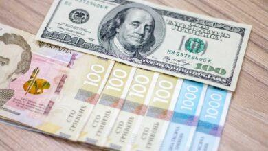 Photo of Курс валют на 27 лютого: долар і євро суттєво додали в ціні