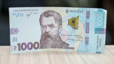 Photo of Готівковий курс валют 26 лютого: гривня починає дешевшати