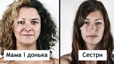 Photo of Одне обличчя: фотограф поєднав портрети членів сім'ї, щоб показати неймовірну силу генів