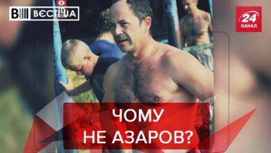 Photo of Вєсті.UA: Велике повернення Тігіпка. Нова витівка Бужанського