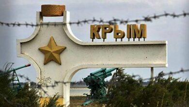 Photo of Це була спецоперація РФ, – правозахисниця назвала важливі умови для повернення Криму