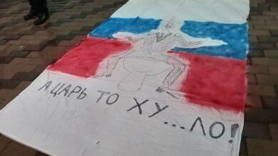 Photo of Геть з Криму: активісти під посольством Росії оголосили 6 вимог до агресора