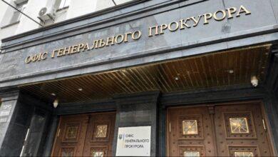 Photo of Офіс генпрокурора відкрив доступ до декларацій усіх прокурорів: деталі