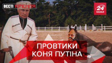 Photo of Вєсті Кремля: Лавров нахамив журналістам. Путін змінює імідж