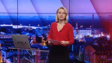 Photo of Підсумковий випуск новин за 22:00: Масштабна утилізація алкоголю. Викрадення маршрутки у Рівному