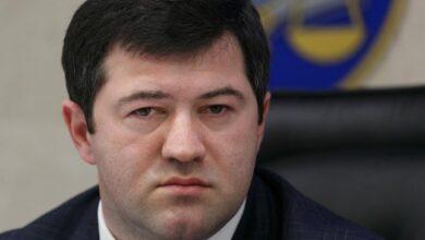 Photo of Суд поновив Насірова на посаді голови ДФС