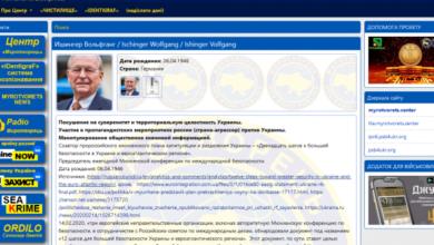 """Photo of Сайт """"Миротворець"""" вніс у свої списки главу Мюнхенській конференції Ішингера за """"12 кроків досягнення миру в Україні"""""""