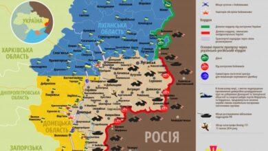 Photo of Карта ООС станом на 21 лютого