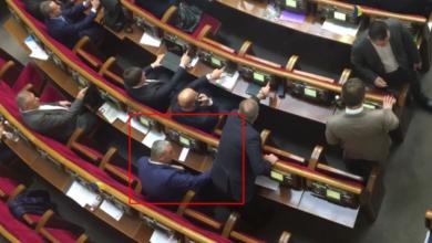 Photo of Офіс генпрокурора відкрив справу за фактом кнопкодавства нардепа Поляка