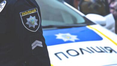 Photo of В Україні можуть ввести нову причину для зупинки водіїв