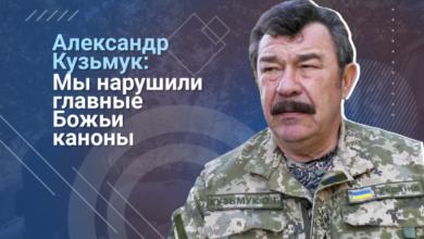 Photo of Олександр Кузьмук: При Януковичі недооцінювали роль армії