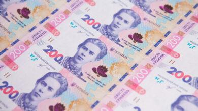 Photo of Завтра в Україні вводять в обіг оновлені 200 гривень