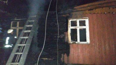 Photo of На Дрогобиччині під час пожежі загинув 48-річний чоловік