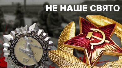 Photo of 23 лютого: прихована ганьба Радянського СоюзуЧитайте також:Прощання з Героями Небесної Сотні: 21 лютого в історії Революції Гідності