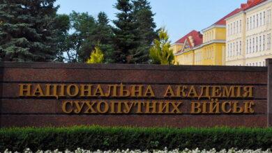 Photo of Львів'ян кличуть на День відкритих дверей у Академію сухопутних військ