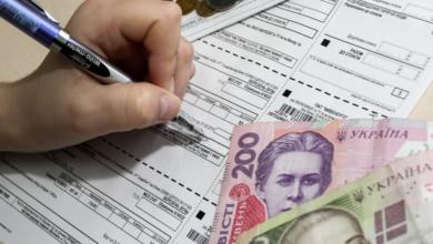 Photo of Рейтинг міст України з найдорожчою комуналкою: на якому місці опинився Львів?