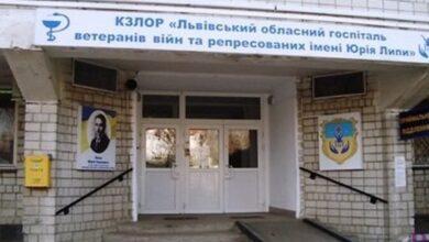 Photo of Медики Винниківського госпіталю просять розслідувати дії посадовців ЛОДА