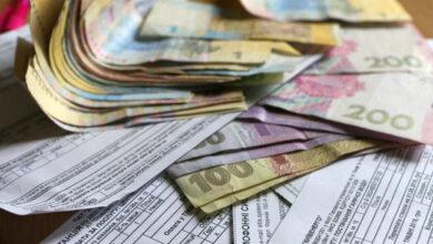 Photo of Через незаконне отримання субсидій троє львів'ян можуть влетіти у штраф до 68 тисяч