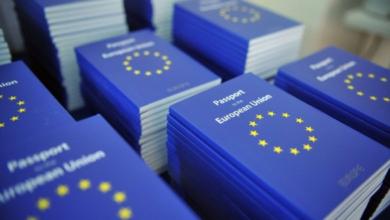 Photo of За рік майже 15,5 тисяч українців отримали громадянство ЄС