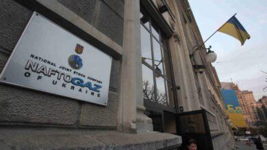 Photo of Проти Нафтогазу відкрили провадження за завищені ціни: що кажуть у компанії