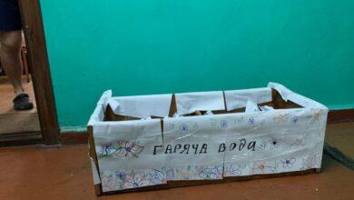 Photo of Студенти влаштували похорон гарячій воді в Одесі