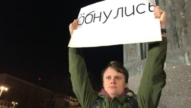 Photo of У Москві пікетують проти обнулення президентських термінів Путіна: фото