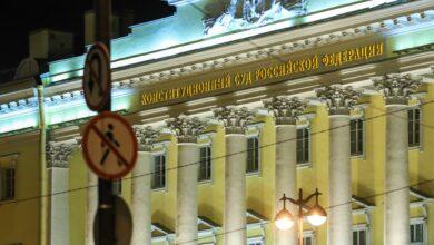 """Photo of У Санкт-Петербурзі та Москві проводять акції """"похорон конституції"""": понад 10 затриманих"""