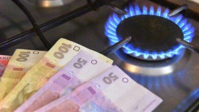 Photo of У березні ціну на газ для населення знизили на 14%: це найнижча вартість з 2016 року