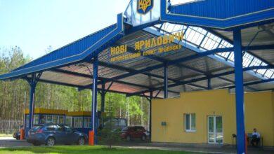 Photo of Українців дедалі частіше не впускають до Білорусі: причина