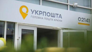 Photo of Система сповіщення великих поштових операторів стане порятунком в умовах пандемії, – Охрименко