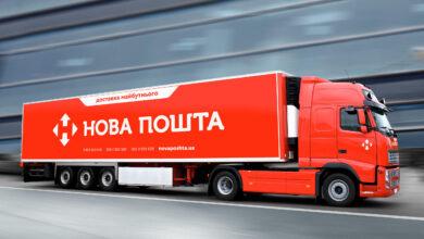"""Photo of """"Нова пошта"""" безкоштовно доставлятиме допомогу лікарням: як долучитися"""