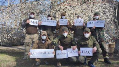 Photo of Військові звернулися до українців через коронавірус: фото