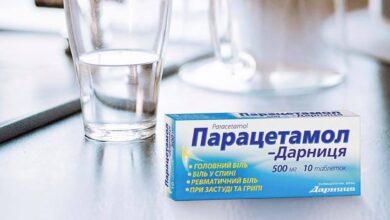 """Photo of Додатковий мільйон упаковок """"Парацетамолу"""" з'явиться в аптеках"""