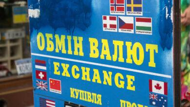 Photo of Готівковий курс валют 25 березня: гривня дешевшає на фоні карантину