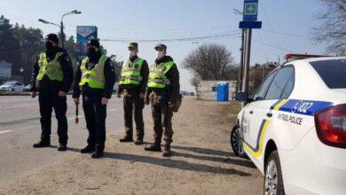 Photo of Понад 200 випадків порушення карантину зафіксували на Київщині за добу