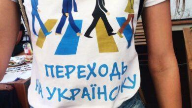 Photo of Prometheus запускає безкоштовний курс з української мови