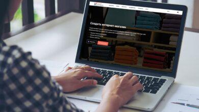 Photo of Українським підприємцям пропонують безкоштовно створити свій інтернет-магазин