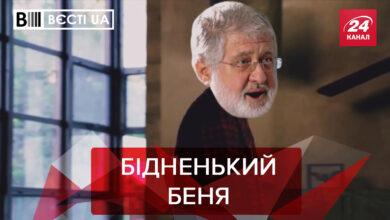 Photo of Вєсті.UA: Чому українці не люблять олігархів. Добкін стає тревел-блогером