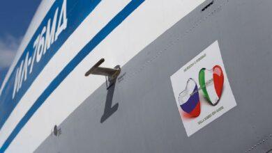 Photo of Приблизно 80% російської допомоги Італії марні для боротьби з коронавірусом, – La Stampa