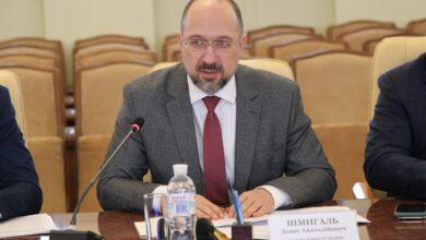 Photo of Уряд і депутати створять антикризовий штаб для боротьби з Covid-19