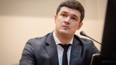 Photo of В Україні запускають додаток, щоб стежити за дотриманням карантину