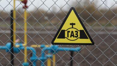 """Photo of """"Нафтогаз"""" готовий до того, що українці гірше платитимуть за газ через карантин"""