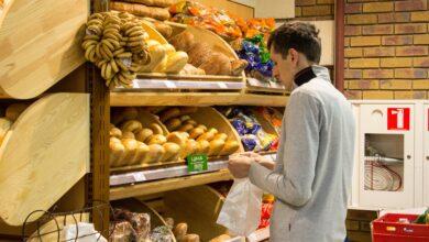 Photo of Антимонопольний комітет відкрив справу через завищення цін: список магазинів