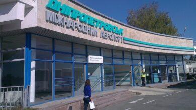 Photo of Аеропорт у Дніпрі і децентралізація: від чого Україна відмовиться, щоб побороти коронавірус